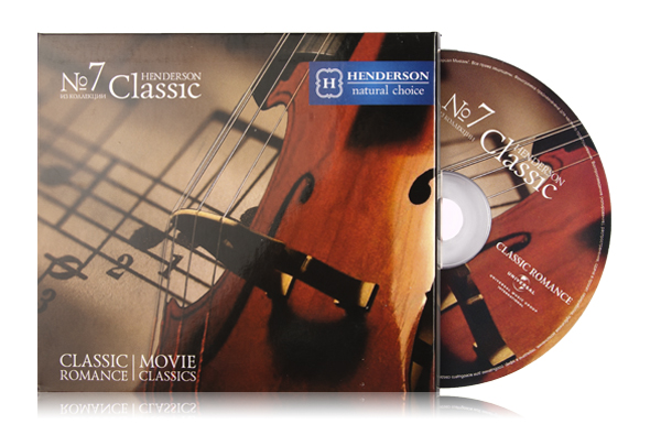 Classic_CD_80500284b6