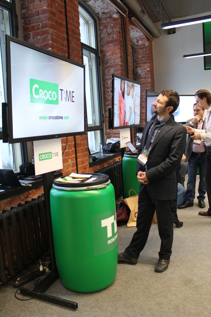 TechCrunch Moscow 2013